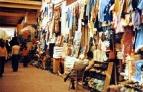 سوق الظلام - المدينة القديمة
