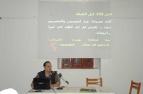 محاضرة عبد الحكيم الطويل - العلم الليبي